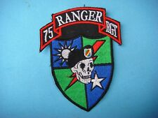 PATCH US ARMY 75th RANGER REGIMENT