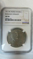 Russia Empire 1 Rouble 300th yr. of Romanov Dynasty, 1913, NGC AU50