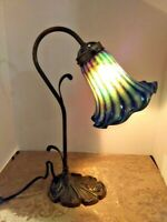 "VTG Repro Art Nouveau ""Rose "" Base Reading Lamp with Art Glass Shade Post-1940"