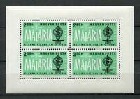 32614) HUNGARY 1962 MNH** Malaria S/S Scott# 1461a