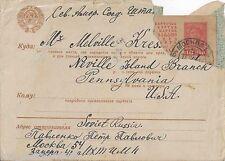 Pyotr Pavlenko REAL hand SIGNED Postcard + envelope ALS COA USSR
