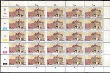 Südwestafrika 1981 postfrisch Bogen-Satz MiNr. 508-511  Bauten in Lüderitzbucht