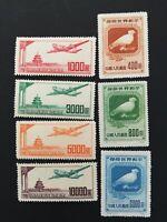 Chinese Stamps -- China 1950 57-59