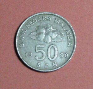 1990 BANK NEGARA MALAYSIA 50 SEN Coin Second Series Circulated KM#53 Wau bulan