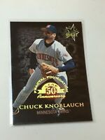 F43841 1998 Leaf Fractal Foundations Chuck Knoblauch Twins/3999