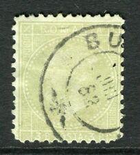ROMANIA;  1872 early Prince Carol issue fine used 3b. value, fair Postmark