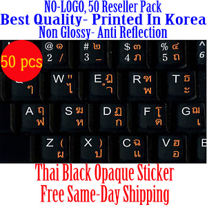 Thai Keyboard Sticker White and Orange letters for Black Keyboard.50pcs DEAL!!!!