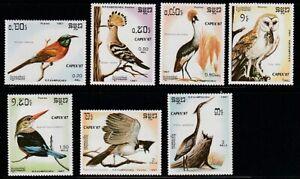 Cambodia   1987   Sc # 789-95   Birds   MNH   (1159-5)