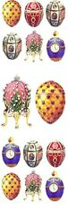 ~ Faberge Russian Czar Eggs Patterned Pink Gold Paper House StickyPix Stickers ~