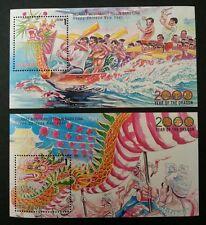Year Of Dragon Malaysia 2000 Lunar Zodiac Dragon Dance Boat Sport (ms pair) MNH