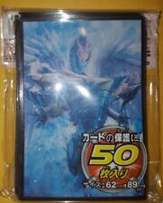 YUGIOH Card Sleeves Trishula, Dragon of the Ice Barrier  50Pcs 62X89mm