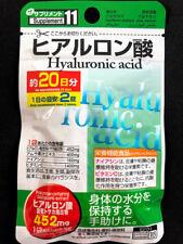 "[DAISO] 20days ""Hyaluronic Acid"" Supplement 40tablets F/S fm JAPAN"