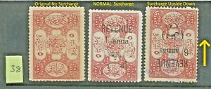 Stamps Iraq British Occupation Revenue ERROR over-printed on Ottoman upside down