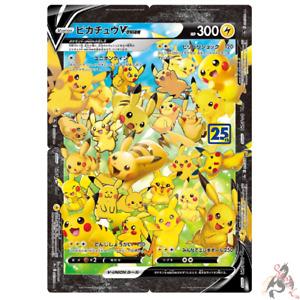 Pokemon Card Japanese - Pikachu V-UNION RRR 025-028/028 S8a 25th ANNIVERSARY