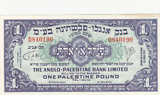 1 POUND EXTRA FINE BANKNOTE PALESTINE/ISRAEL/ANGLO-PALESTINE BANK 1948 PICK-15