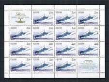 RUSSIA 2005 MINI SHEET SET SUBMARINE FORCE NAVY MiNr: 1236 - 1239 MNH **