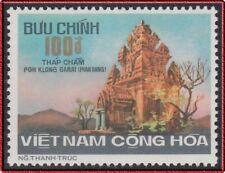 VIETNAM du SUD N°531** Cote : 20€ Temple Phan Rang, 1975 South Vietnam MNH