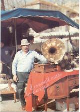 BARJAC carte-postale 34 ° FOIRE AUX ANTIQUITE BROCANTE 1990 timbrée