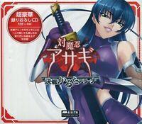 Taimanin Asagi Kessen Karuta Arena Japan Card game Festival limited F/S USED