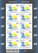 2017 Kazakhstan imperforated 20th Anniversary of KazTransOil  MNH