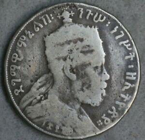 1895 Ethiopia Birr Silver World Foreign SK707