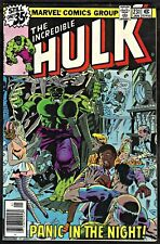 Incredible Hulk 231 VF/NM 9.0 Uncertified Marvel 1979 FREE SHIP
