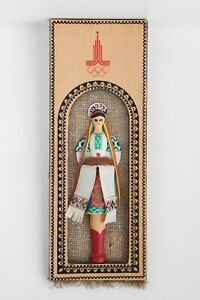 1980 Moscow Olympics Soviet Ukrainian Wooden Wall Hanging - Bread & Salt Girl