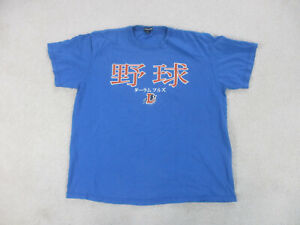 Durham Bulls Shirt Adult Extra Large Blue Orange Minor League Baseball Men 90s*
