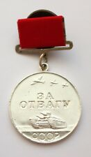 Original Soviet Russian USSR SILVER Medal For Courage Bravery Valor with SN Good