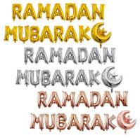 Ramadan Mubarak Decorations Foil Balloons Banner Rose Gold Silver Eid