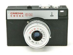 Vintage Soviet Photo Camera SMENA-1 Lomo Lomography lens T-22  Vintage Soviet Union USSR with case 033850 Soviet 35mm compact film camera