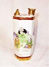 vintage whistling sake decanter w/ golden bird & 7 Gods of luck & fortune euc
