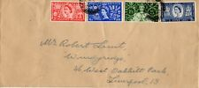 1953 Sg 532/5 Coronation First Day Cover