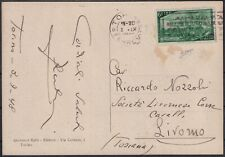 1949 03 Set l.6 Risorgimento SASS 583 used single on postcard from Turin to them