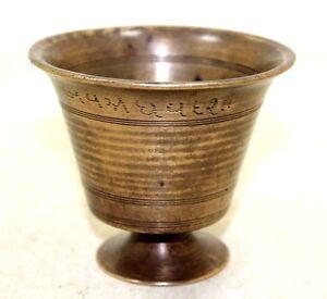 1900's Rare Antique Beautiful Shape Cast Mix Bronze Metal Cup/Glass/Mug #322
