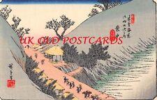 JAPAN -  Japanese Woodblock Art Postcard by Hiroshige # 2