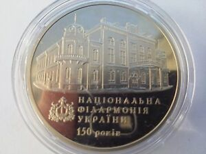 2 hryven 150 years of the National Philharmonic Society of Ukraine, 2013 year