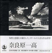 IKKO NARAHARA Photo Book Japanese Photographer No.31 1997 Japan rare very good