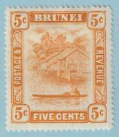 BRUNEI 49  MINT HINGED OG * NO FAULTS EXTRA FINE!