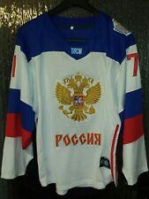 Malkin 71 Малкин Russia Russland Россия Eishockey Jersey Trikot Shirt weiß L