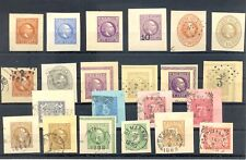 DUTCH INDIES 21 x PS - POSTAL STATIONERY - CUT OUT / SQUARE --F/VF