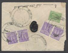 Nepal registered cover