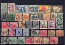 MALAYA - Straits (incl Revenue), Sarawak, Federated Malay States - used lot