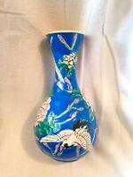 Kyoto Satsuma Vase In Blue With Raised Enamels Meiji (1868-1912) Signed Toritei