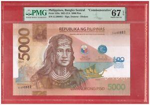 2021 PHILIPPINES 5000 peso 500th LapuLapu Commemorative Note LL 200881 PMG 67EPQ