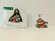 Dept 56 North Pole Village Accessory Wrap And Roll 56818
