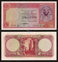 EGYPT 10 Pounds 1958 P-32 UNC Uncirculated