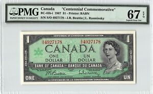 1967 Bank of Canada $1 Dollar *Commemorative* BC-45b-i PMG Superb Gem UNC 67 EPQ