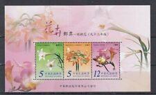 Plants - Flowers China Taiwan Block 102 (MNH)