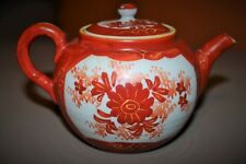 Vintage Chinese Red Porcelain Teapot Kettle Hand Painted